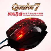 Gaming Mouse A-Jazz Quake7, 8D, Optical 2400DPI, Red LED Light
