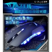 Gaming Mouse E-Blue Mazer Pro Dazzle, Optical 2500DPI, Illuminated