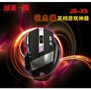 Gaming Mouse Jason JS-X5, 7D, Optical 2400DPI, breathing LED