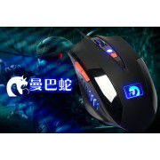 Gaming Mouse Xinmeng Mumba (XM-M398), USB, 6D, 2000DPI, LED