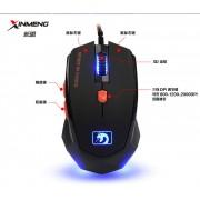 Игровая мышь Xinmeng Mumba III (XM-M391), USB, 6D, 2000DPI, LED